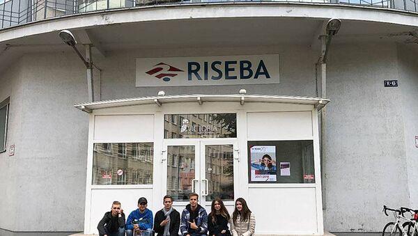 Рижская международная школа экономики и делового администрирования, RISEBA - Sputnik Латвия