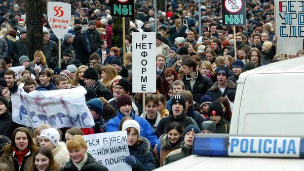Protesti pret grozījumiem Izglītības likumā - Sputnik Latvija
