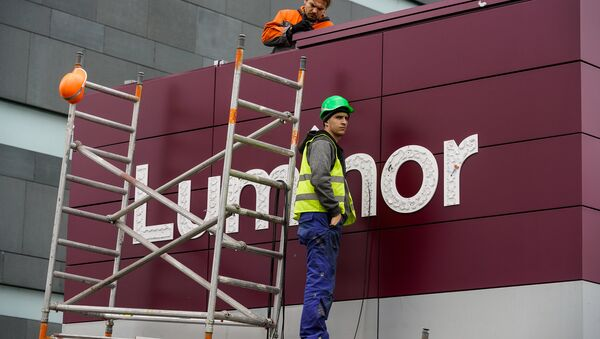 Банк Luminor - Sputnik Латвия