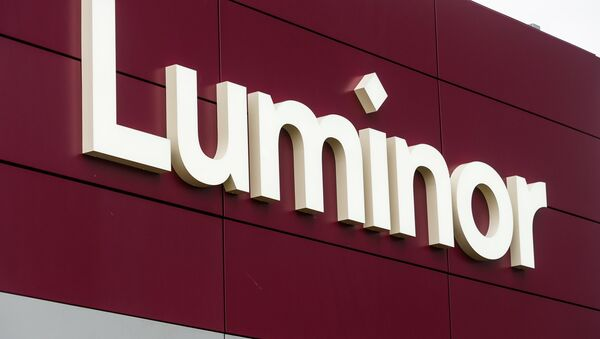 Банк Luminor - Sputnik Latvija