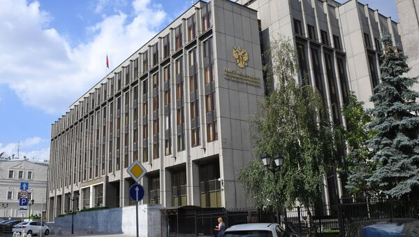 Виды Москвы - Sputnik Латвия