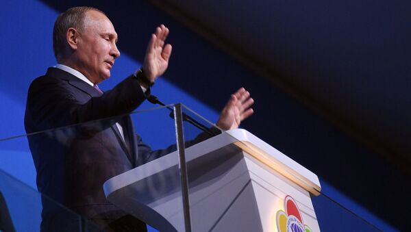 Vladimirs Putins - Sputnik Latvija