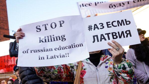 Митинг против полного перевода билингвальных школ на латышский язык - Sputnik Latvija