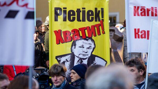 Митинг против полного перевода билингвальных школ на латышский язык - Sputnik Латвия