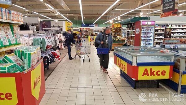 Lielveikals Čehijā - Sputnik Latvija