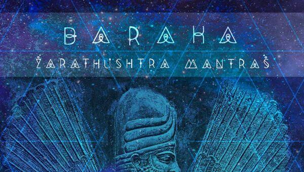 Обложка альбома Zarathushtra Mantras группы Baraka - Sputnik Латвия