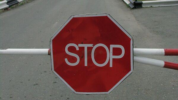 STOP zīme. Foto no arhīva - Sputnik Latvija