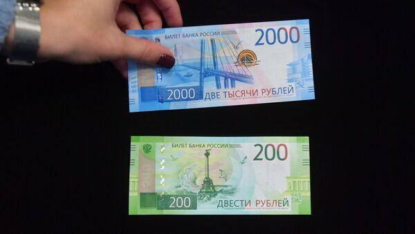 Презентация новых банкнот Банка России номиналами 200 и 2000 рублей - Sputnik Латвия