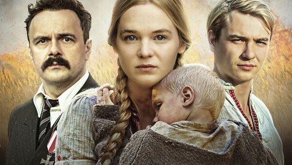Plakat filmu Wołyń - Sputnik Латвия