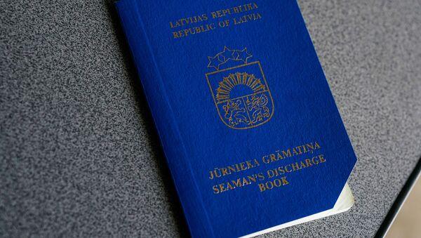 Паспорт моряка Латвии - Sputnik Latvija