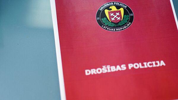Эмблема полиции безопасности Латвии - Sputnik Latvija