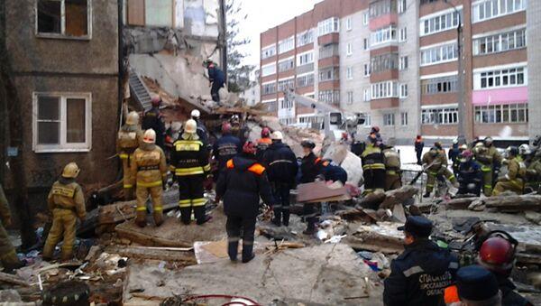 Взрыв бытового газа во Фрунзенском районе города Ярославля - Sputnik Latvija