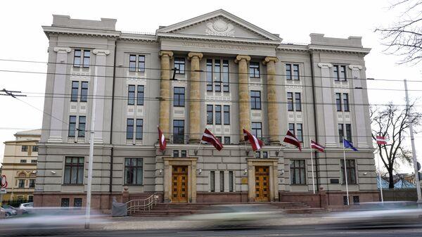 Министерство иностранных дел Латвии - Sputnik Латвия