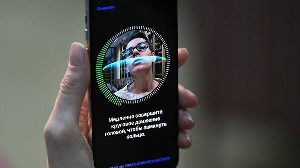 iPhone X - Sputnik Латвия