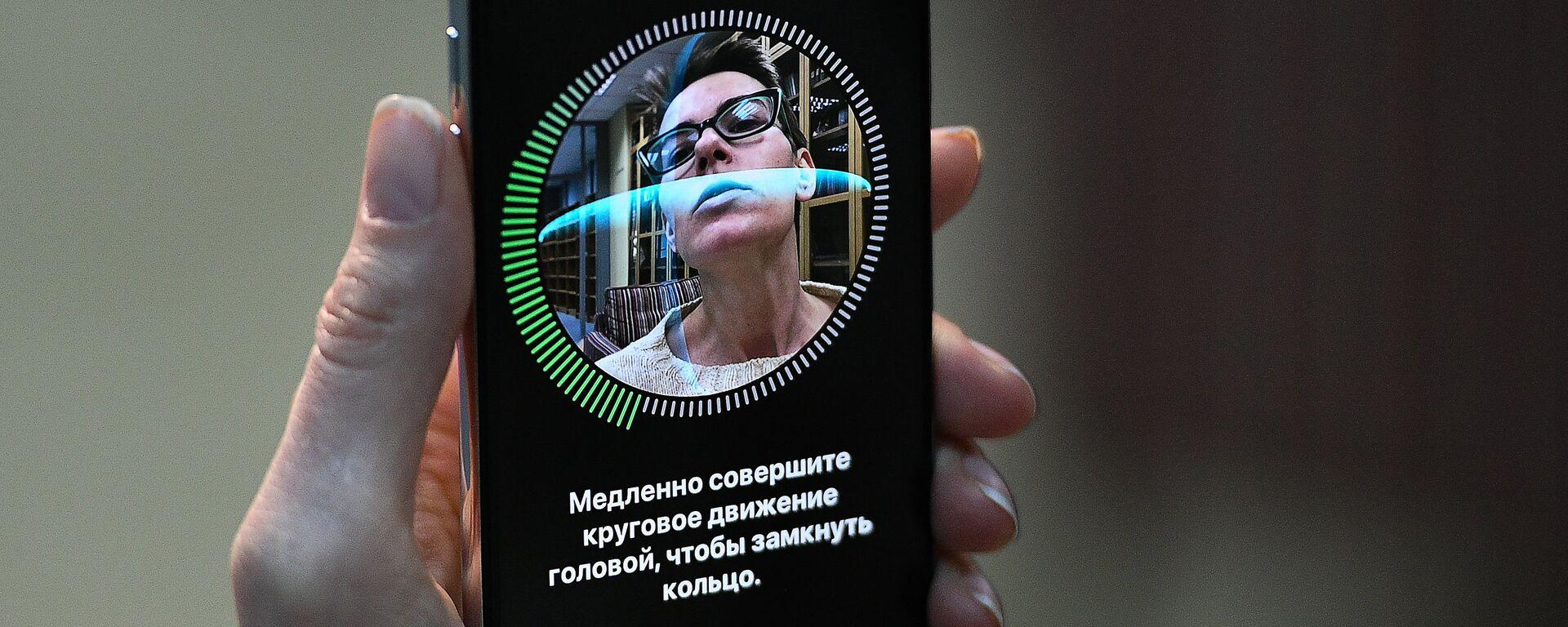 iPhone X - Sputnik Латвия, 1920, 17.08.2018