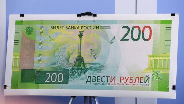 Презентация новых банкнот Банка России номиналом 200 и 2000 рублей - Sputnik Латвия