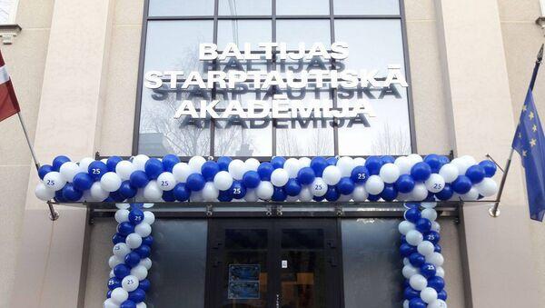 Крупнейшему частному вузу  в странах Балтии - Балтийской международной академии (БМА) исполнилось 25 лет - Sputnik Латвия