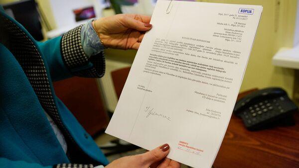 Передача в Сейм инициативы за сохранение билингвального обучения - Sputnik Латвия
