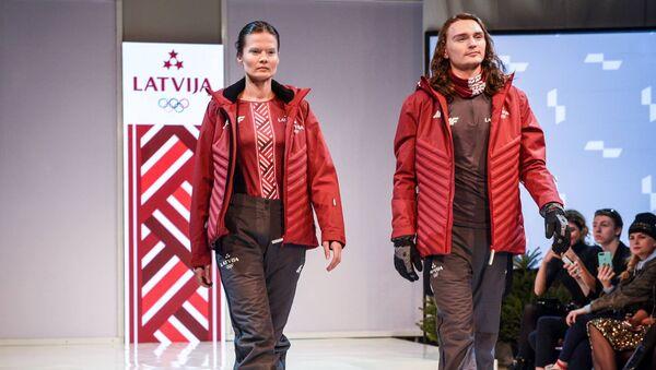Презентация коллекции официальной формы латвийской сборной на зимних Олимпийских играх - Sputnik Латвия