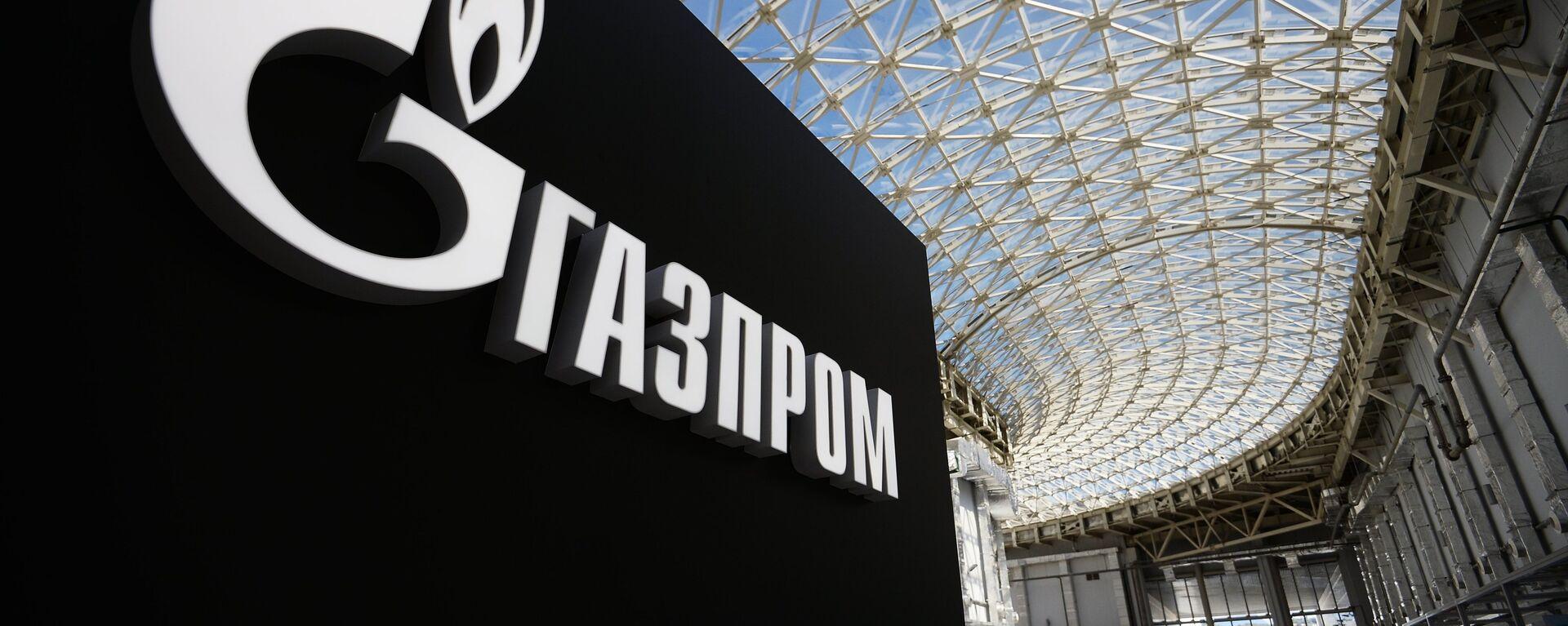Kompānijas Gazprom foto - Sputnik Latvija, 1920, 20.09.2021