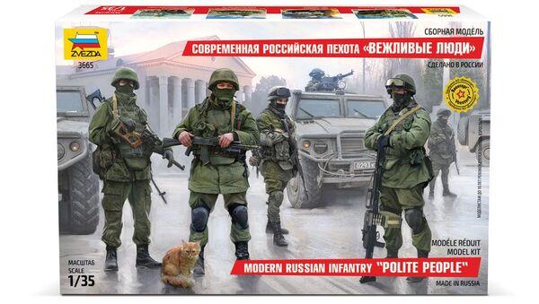 Сборная модель Российская современная пехота - Sputnik Latvija