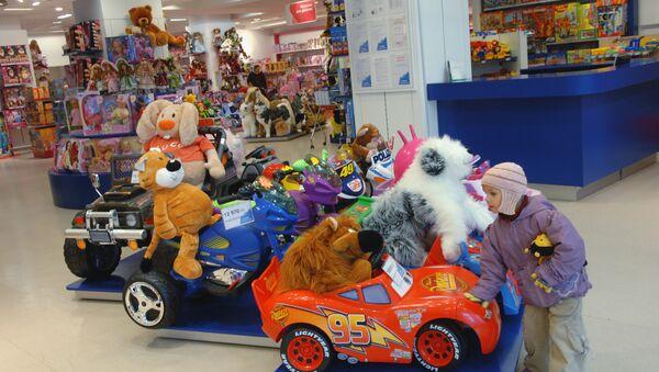 Магазин игрушек - Sputnik Латвия