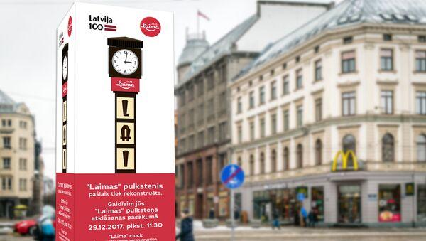 Часы Laima - Sputnik Латвия