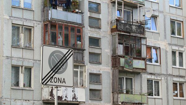 Жилой дом в Риге - Sputnik Latvija