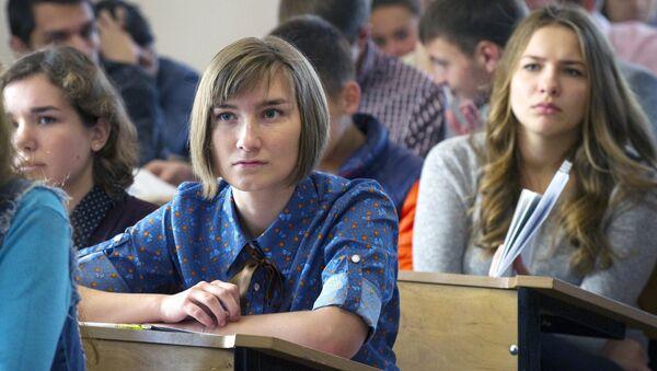 Студенты - Sputnik Латвия