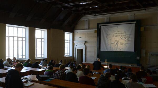 Обучение студентов в Бауманском университете - Sputnik Латвия
