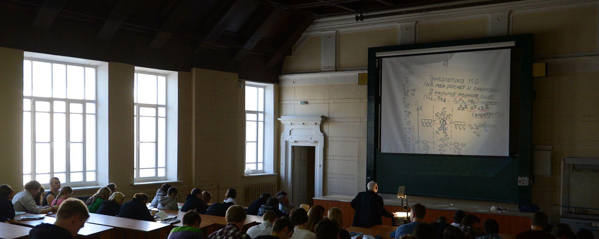 Студенты на лекции - Sputnik Латвия, 1920, 04.08.2021