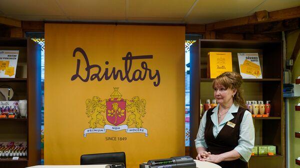 Магазин парфюмерии и косметики Dzintars - Sputnik Latvija