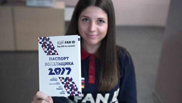 Чемпионат мира 2018: Паспорт болельщика вместо визы в Россию - Sputnik Латвия