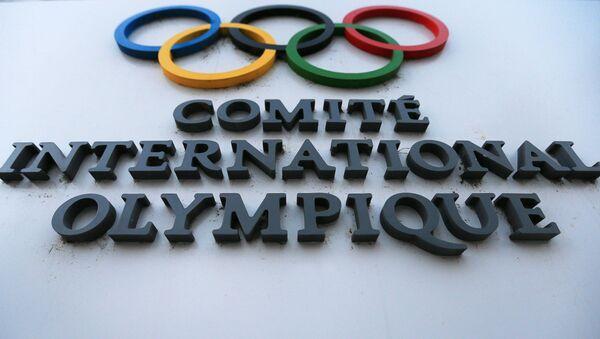 Вывеска штаб-квартиры Международного олимпийского комитета (МОК) в Лозанне - Sputnik Латвия