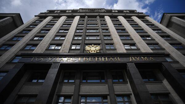 Krievijas Valsts domes ēka Maskavā - Sputnik Latvija