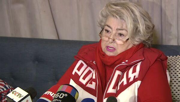 Тарасова прокомментировала решение МОК о допуске спортсменов РФ на ОИ-2018 - Sputnik Латвия