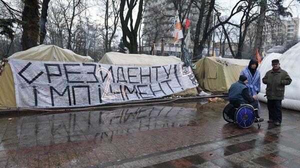 Сторонники М. Саакашвили разбили палаточный городок в центре Киева - Sputnik Latvija