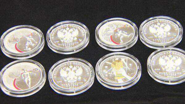 Банк России выпустил памятные монеты в честь ЧМ-2018 по футболу - Sputnik Латвия