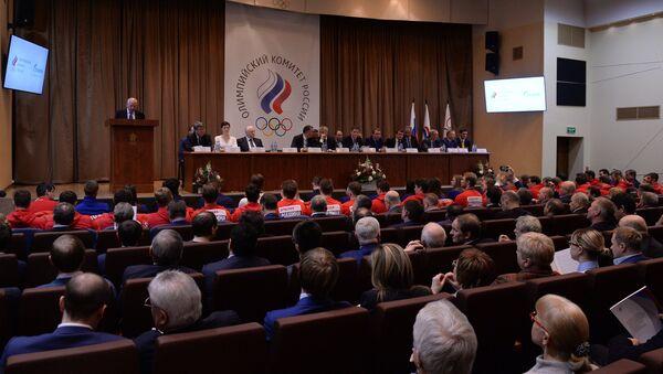 Ежегодное Олимпийское собрание - Sputnik Латвия