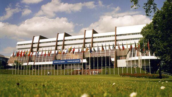 Eiropas Padome - Sputnik Latvija