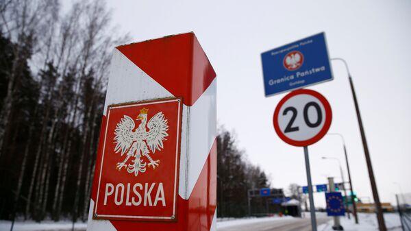 Граница между Польшей и Россией - Sputnik Латвия
