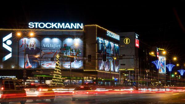 Улица Сатеклес и универмаг Stockmann - Sputnik Латвия