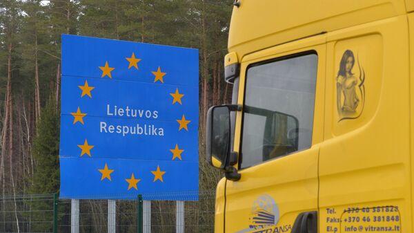 Грузовик на пересечении белорусско-литовской - Sputnik Latvija