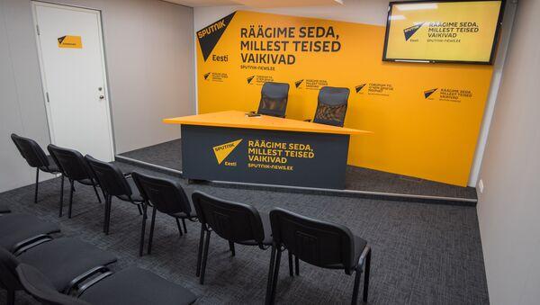 Пресс-центр Sputnik Эстония - Sputnik Латвия