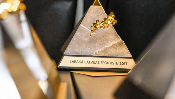 Ежегодная премия в области спорта Олимпийского комитета Латвии - Sputnik Латвия