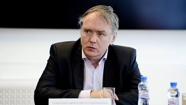 Генеральный директор Института региональных проблем Дмитрий Журавлев - Sputnik Latvija
