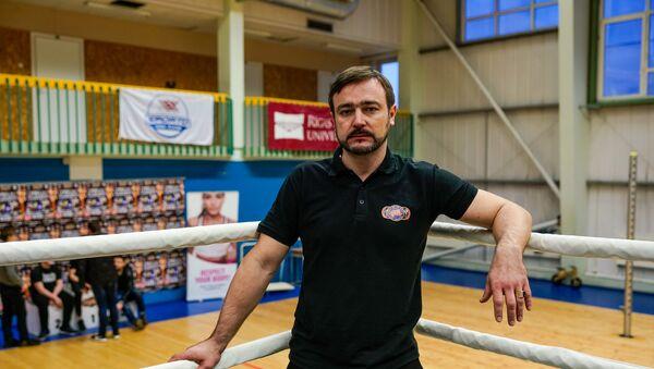 Юрий Васильев - тренер, организатор турниров, создатель новой всемирной организации боевых искусств World kick-thay boxing sport federation (WKTSF) - Sputnik Латвия