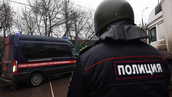 Ситуация на Иловайской улице в Москве - Sputnik Латвия