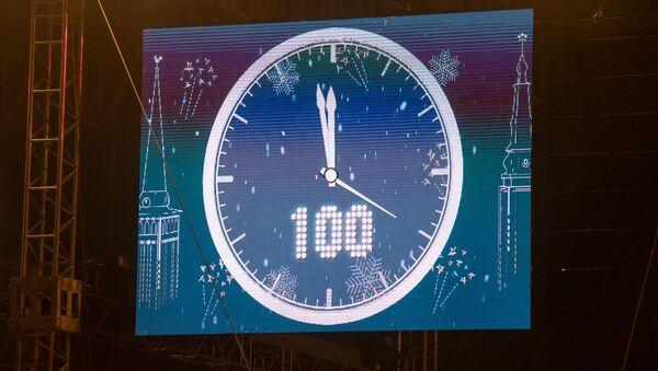 100 секунд до Нового года - Sputnik Латвия