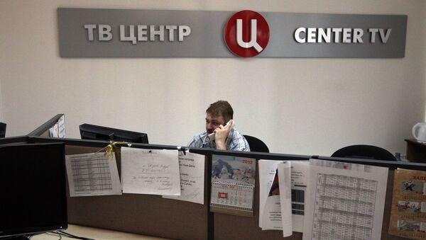 Работа телеканала ТВ-Центр - Sputnik Латвия